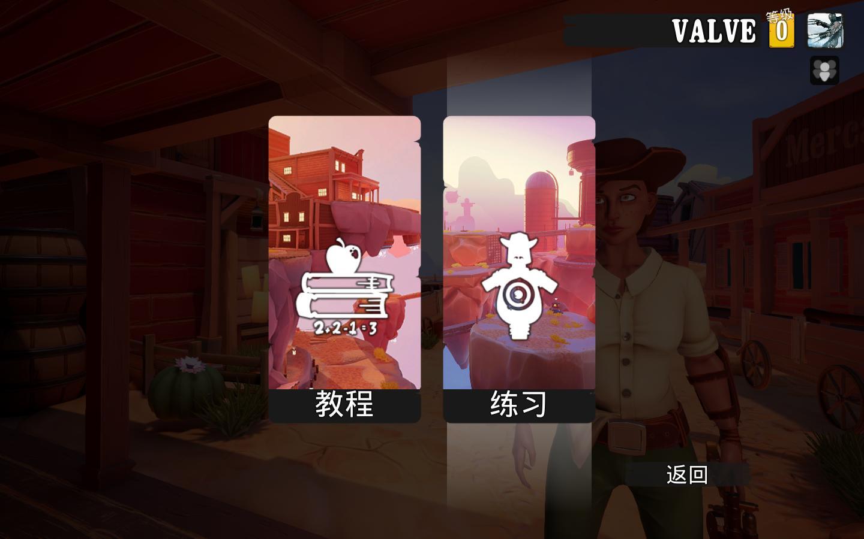 SkyNoon-Win64-Shipping 2019-01-03 11-43-01-27.jpg