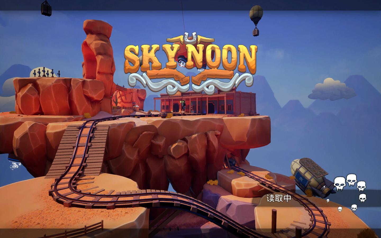 SkyNoon-Win64-Shipping 2019-01-03 11-44-15-17.jpg