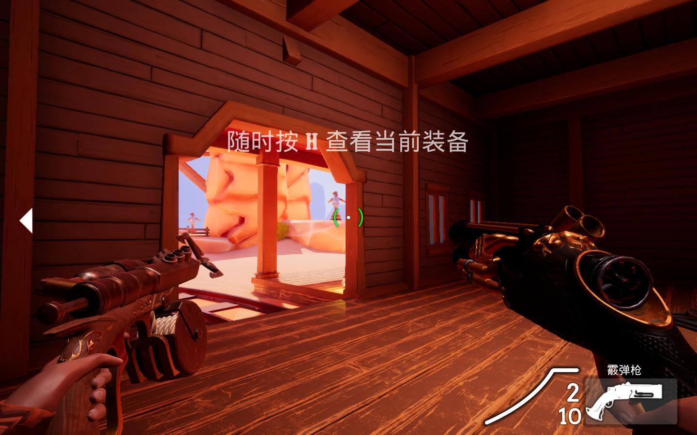 SkyNoon-Win64-Shipping 2019-01-03 11-47-21-06.jpg