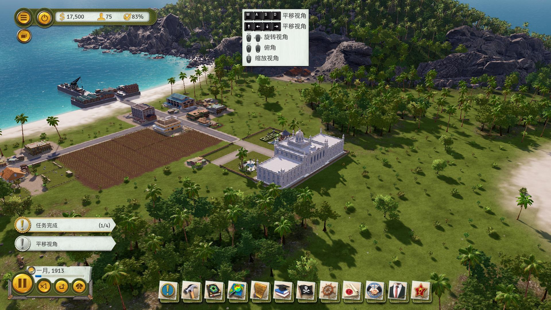 Tropico6-Win64-Shipping 2019-03-30 10-23-42-97.jpg