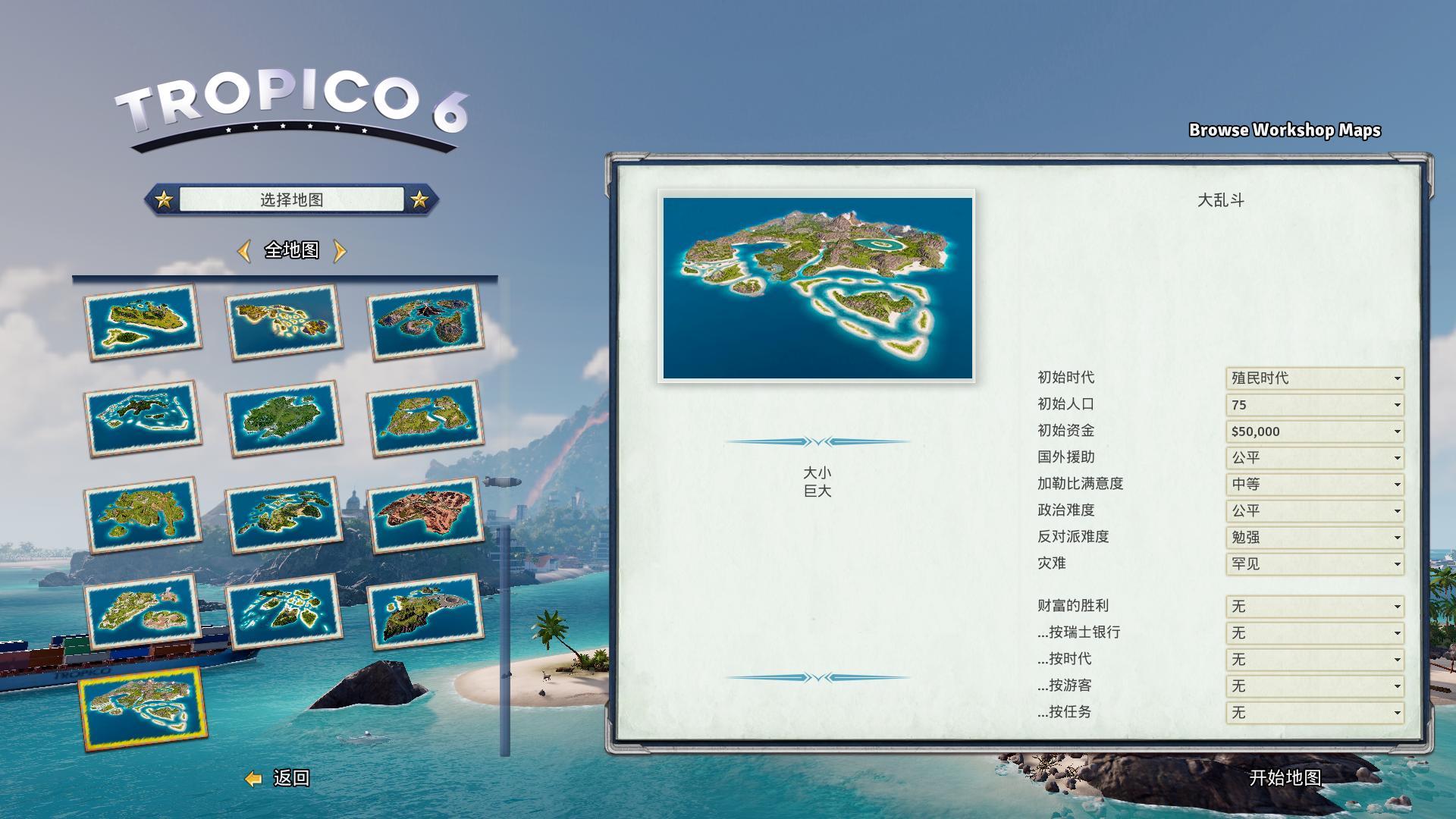 Tropico6-Win64-Shipping 2019-03-30 10-26-02-62.jpg
