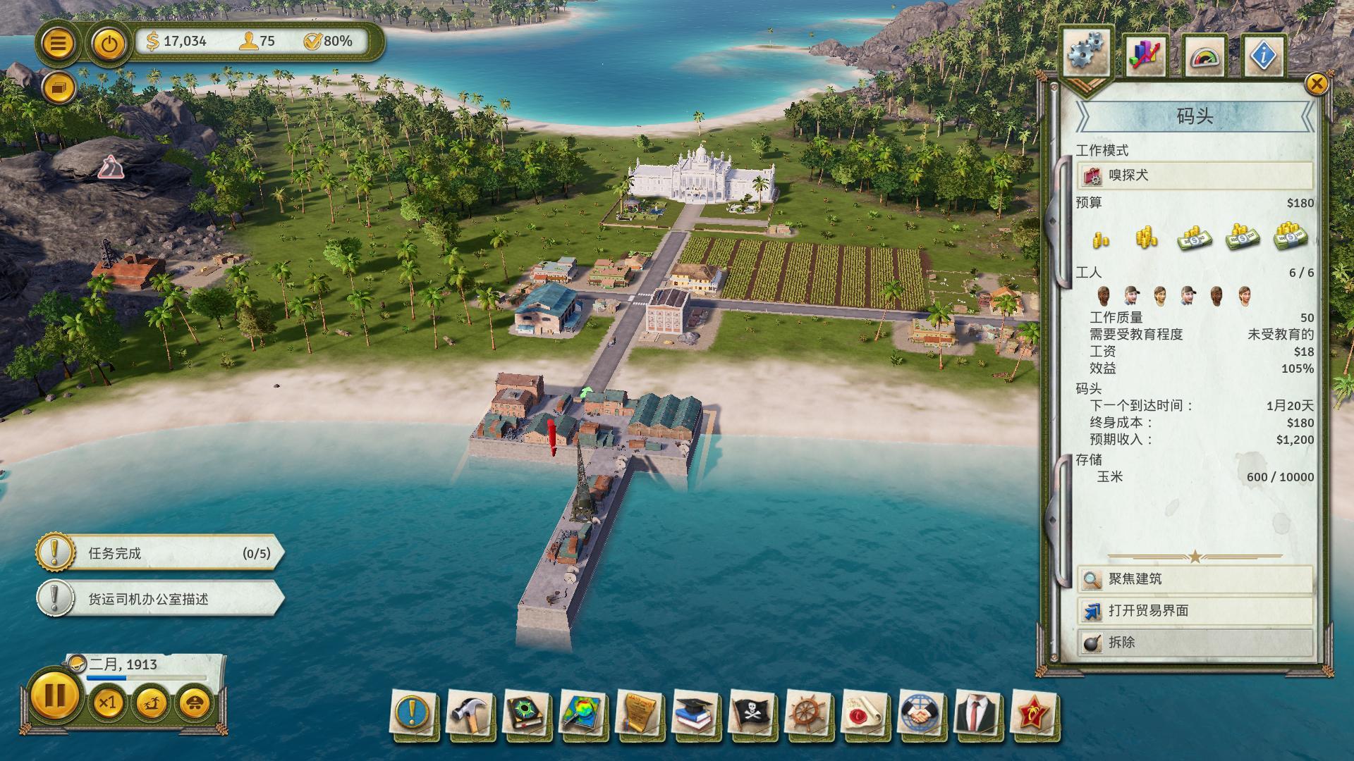 Tropico6-Win64-Shipping 2019-03-30 10-24-32-31.jpg