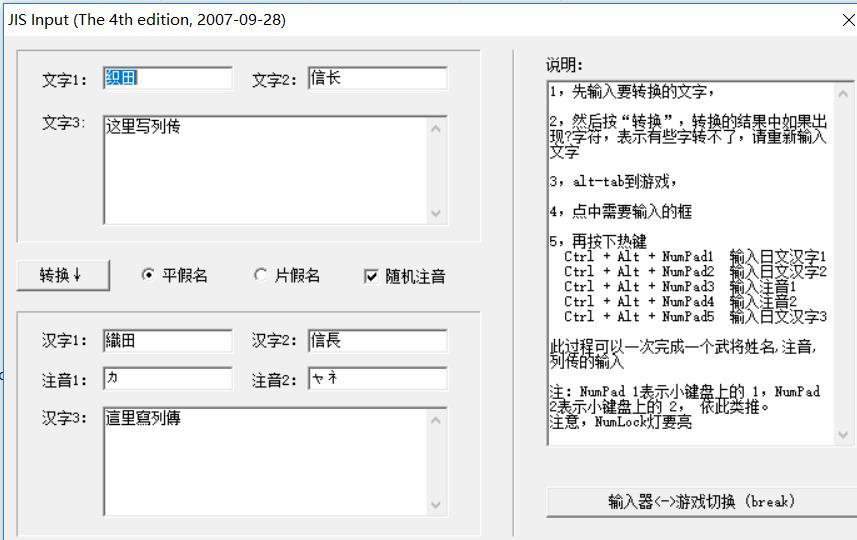 QQ浏览器截图20190430154345.jpg