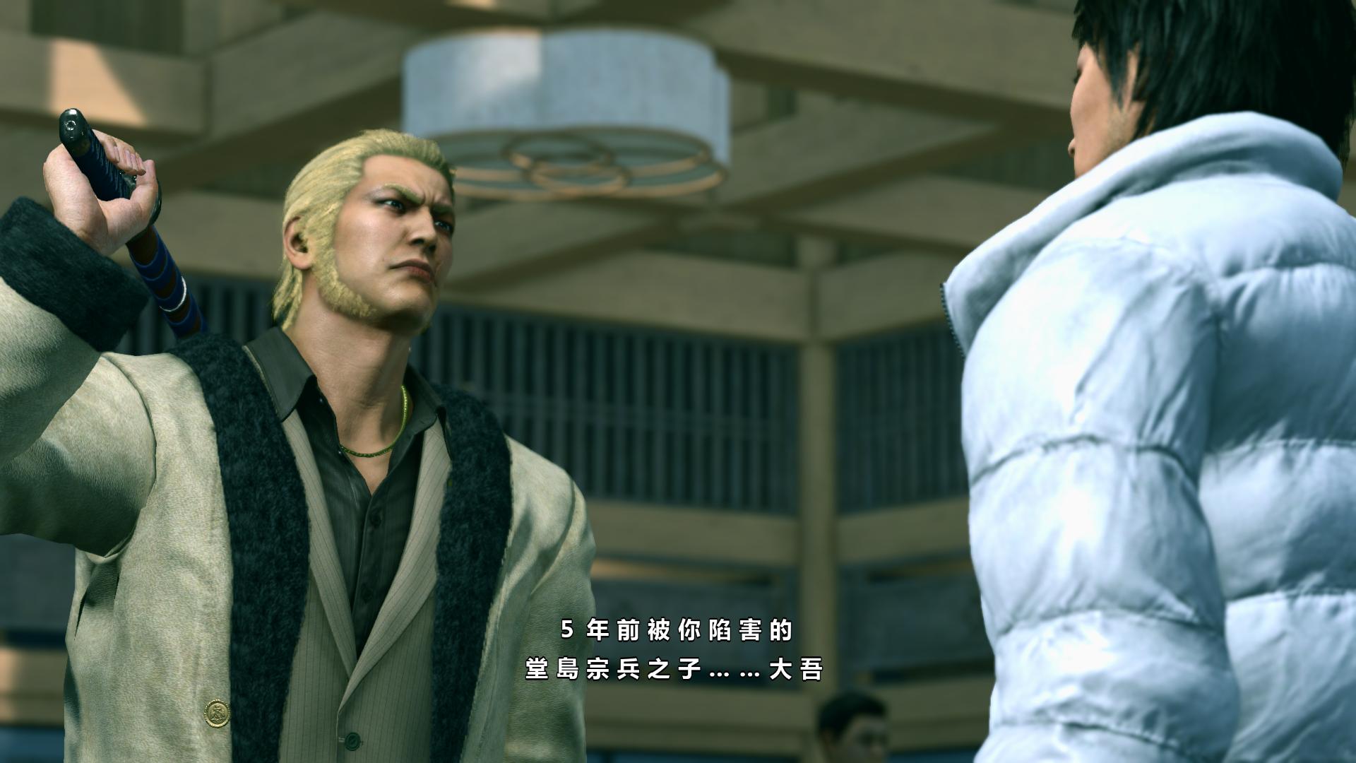 Yakuza Kiwami 2 Screenshot 2019.05.10 - 23.23.01.81.png