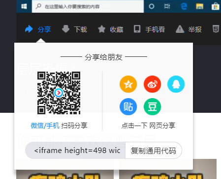 QQ截图20190531113650.png