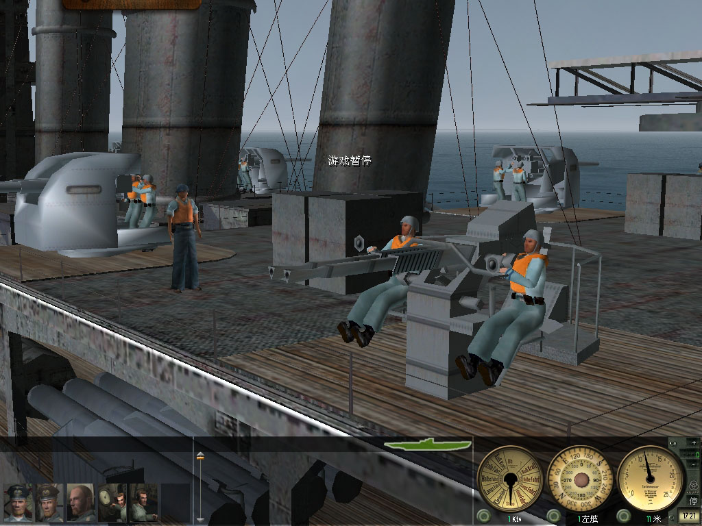 猎杀潜航3修改器_猎杀潜航3修改