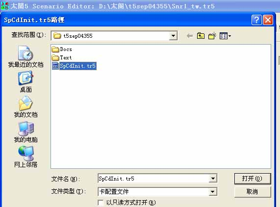 卡配置文件路径.jpg