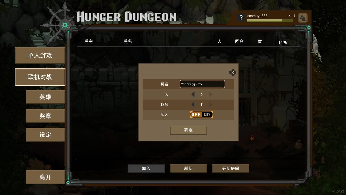 HungerDungeon 2016-10-19 16-04-45-05.jpg