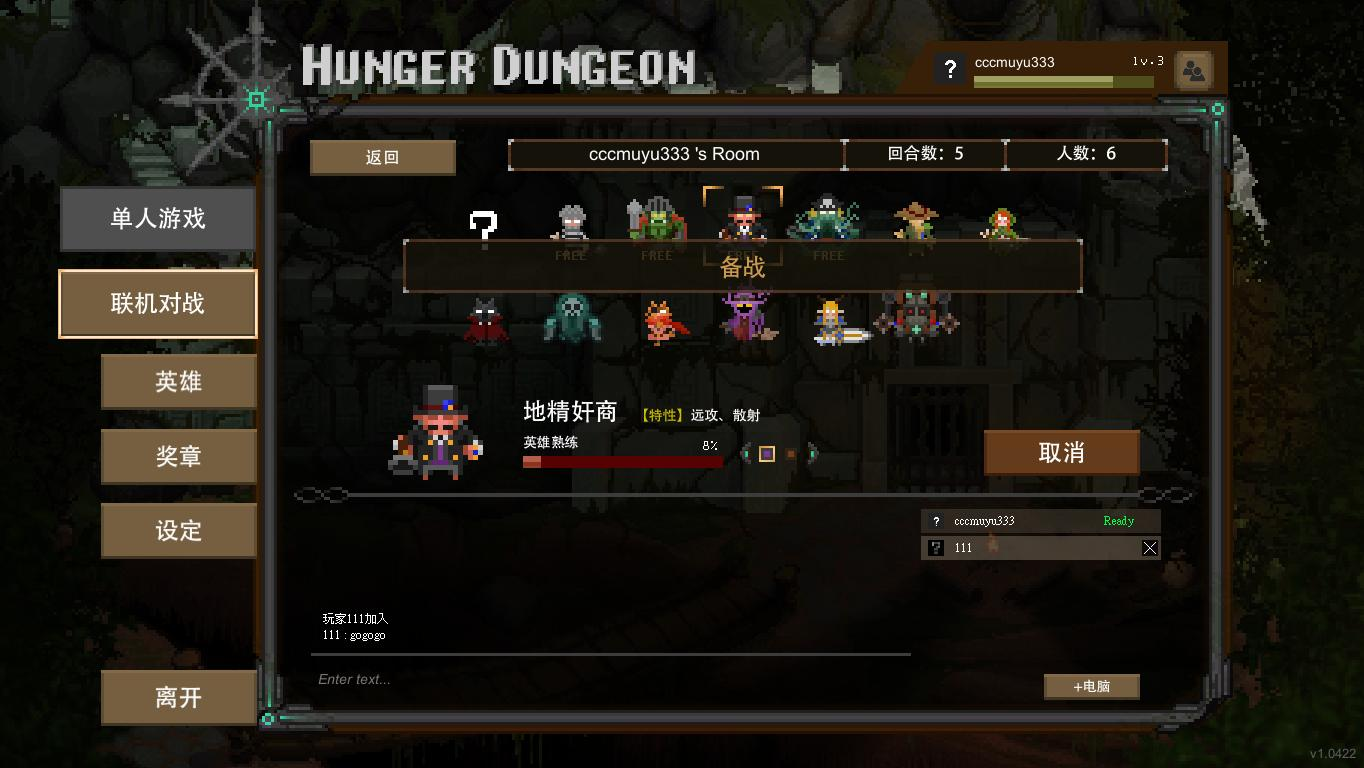 HungerDungeon 2016-10-19 16-05-29-93.jpg