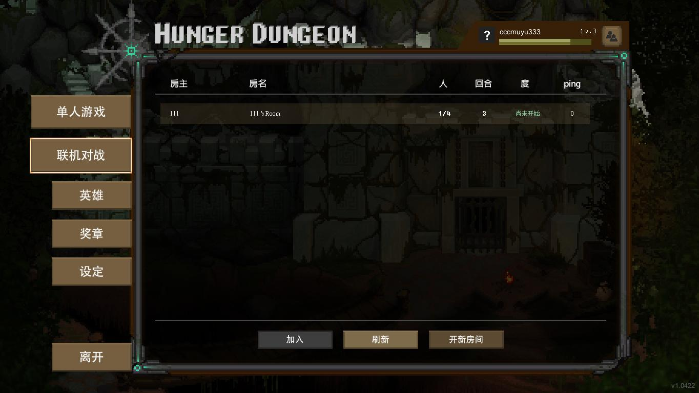 HungerDungeon 2016-10-19 16-06-39-12.jpg