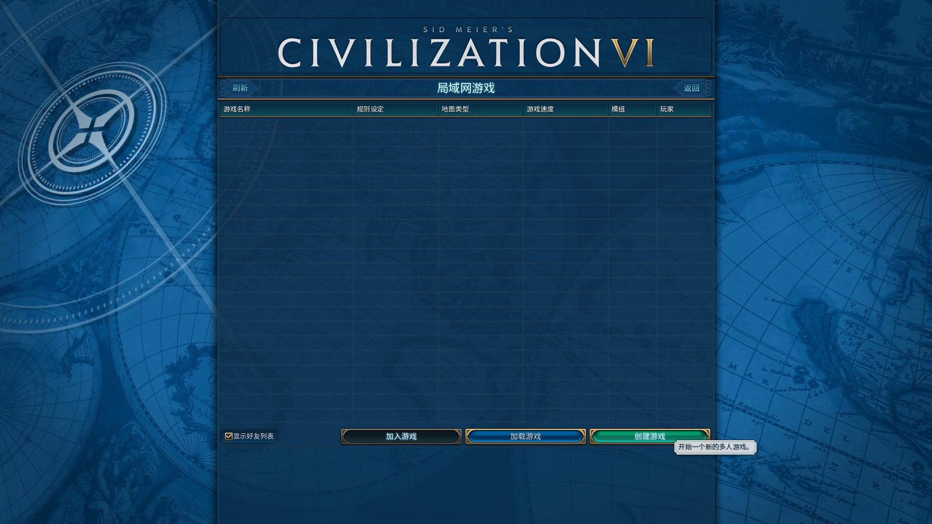 CivilizationVI 2016-10-21 15-06-47-39.jpg