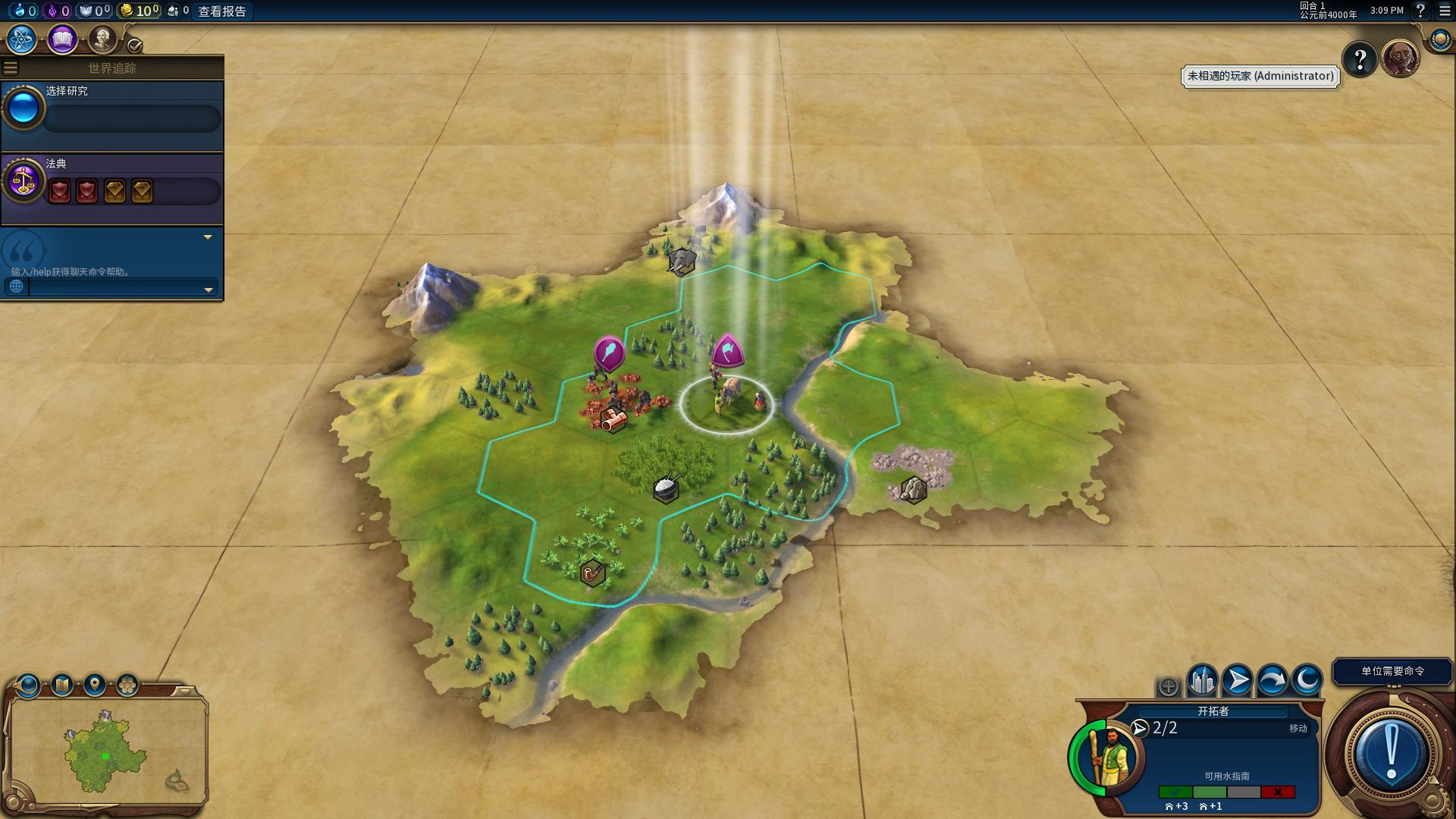 CivilizationVI 2016-10-21 15-09-16-14.jpg