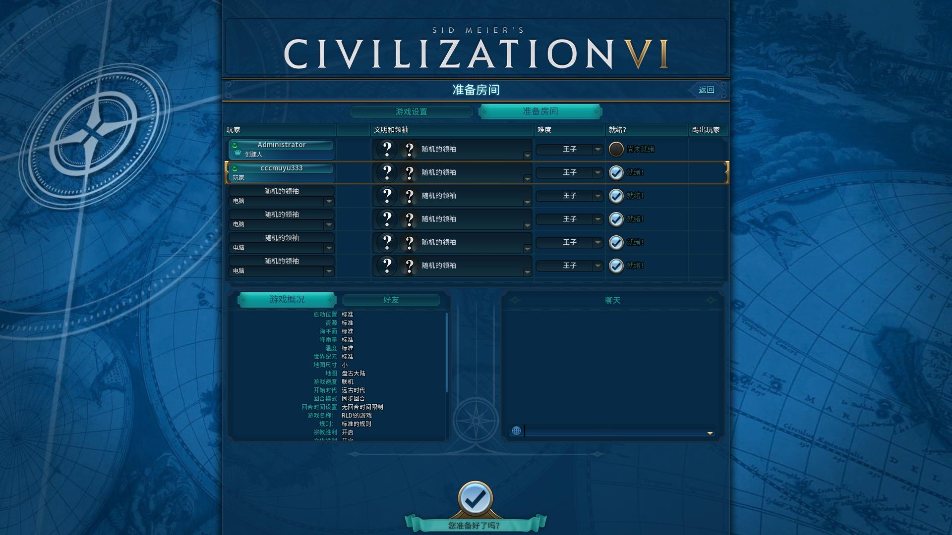 CivilizationVI 2016-10-21 15-10-39-51.jpg