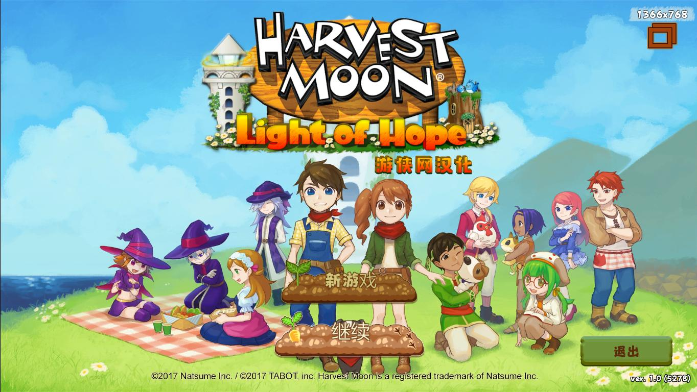 Harvest Moon Light of Hope 2017-11-16 16-07-52-60.jpg