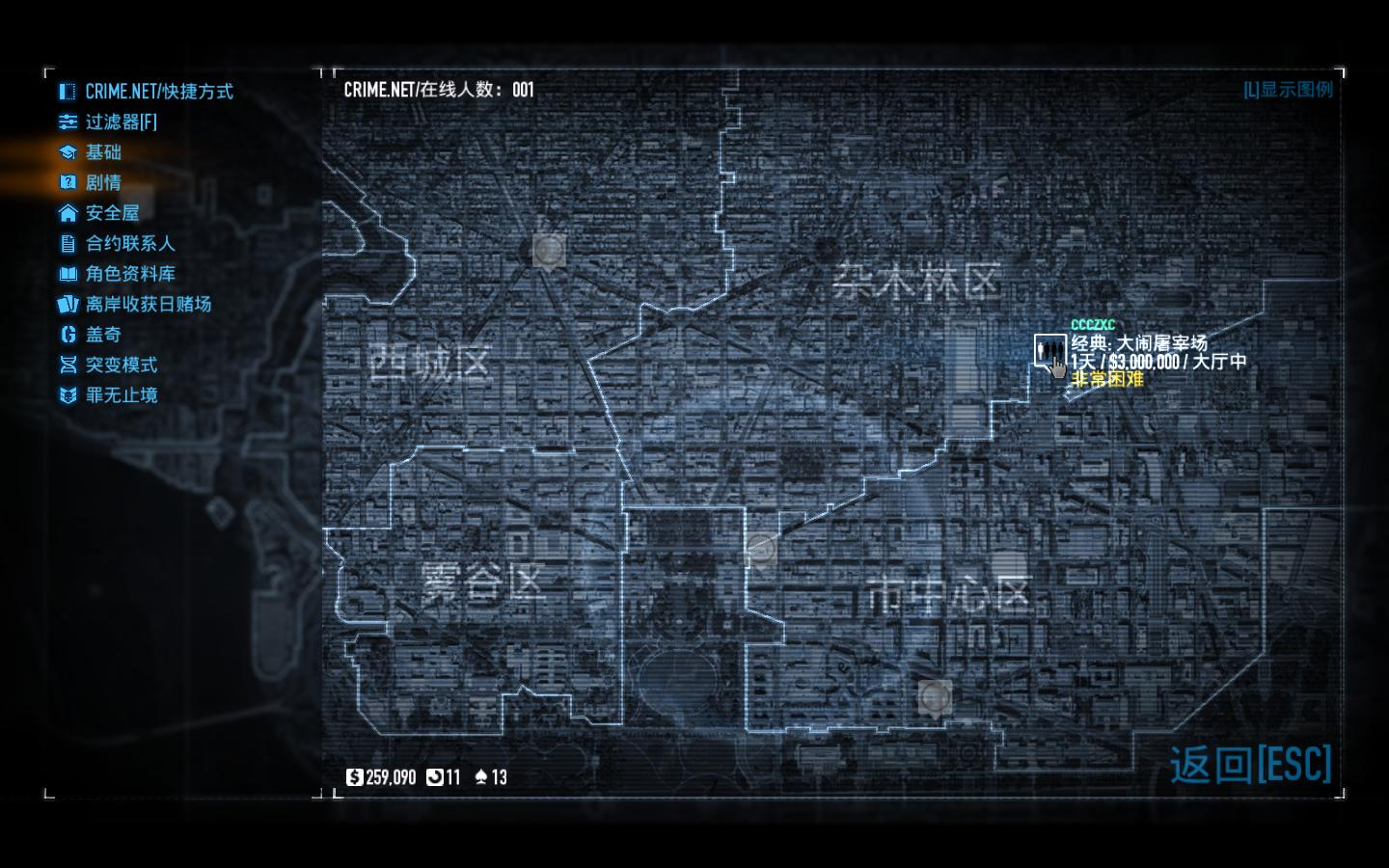 payday2_win32_release 2017-12-15 13-48-29-73.jpg