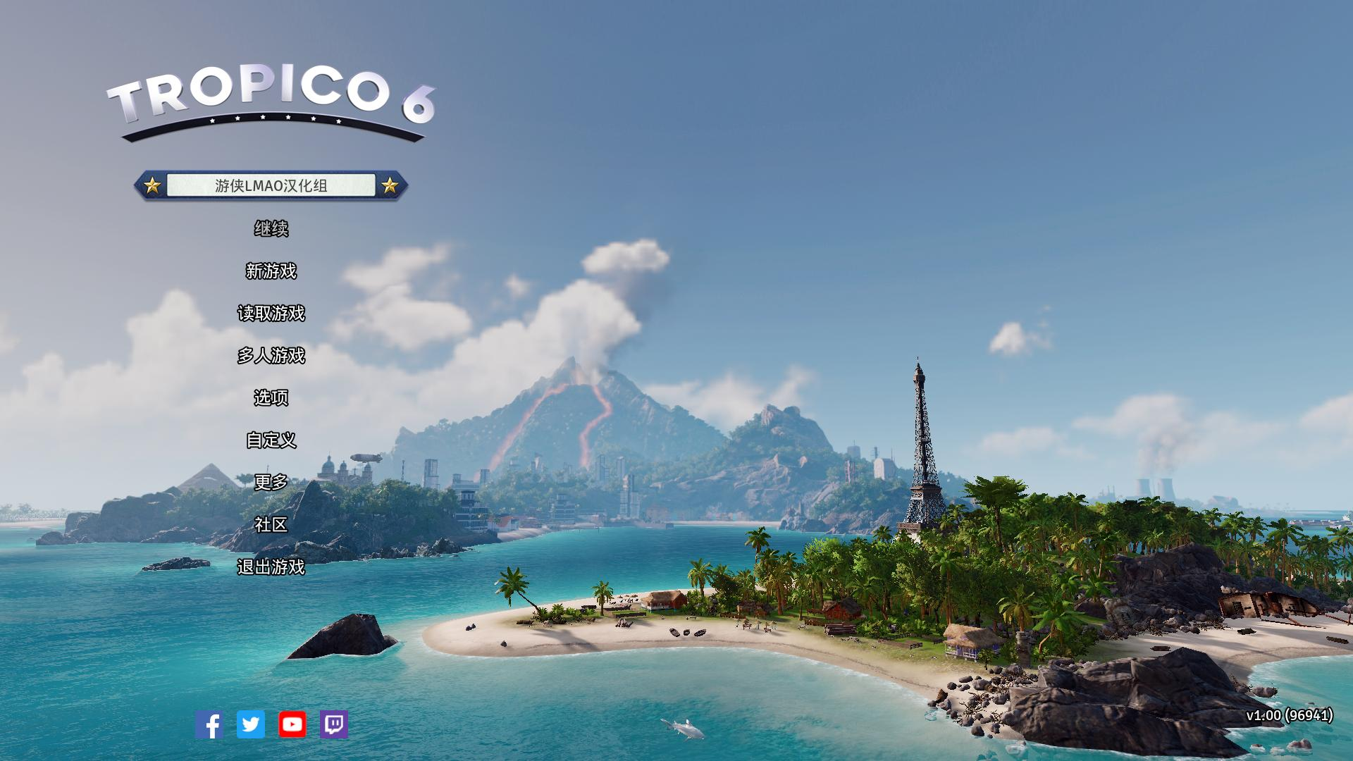 Tropico6-Win64-Shipping 2019-04-01 18-54-31-11.jpg