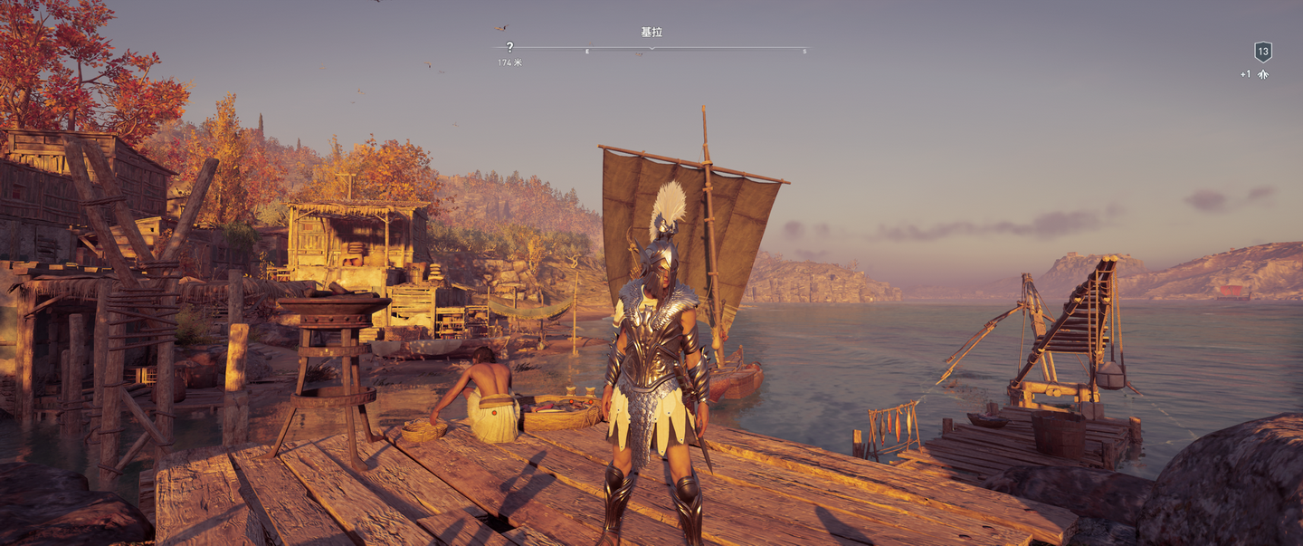Assassin\'s Creed  Odyssey Screenshot 2019.04.12 - 22.15.05.78.png